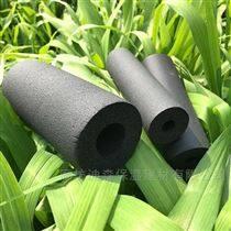 橡塑保溫管代理商 橡塑管廠家