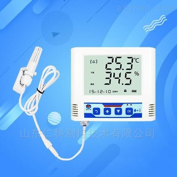 冷库温度湿度记录仪