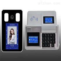 食堂IC卡刷卡消费机学生吃饭打卡机