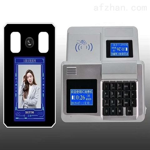 无线消费机学校饭卡刷卡机食堂打卡机