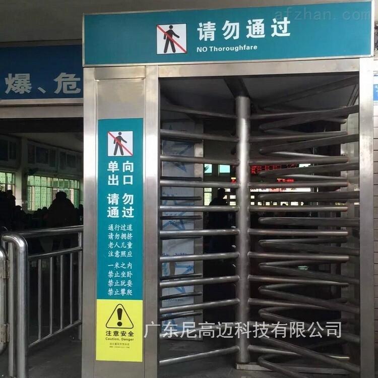 车站梳状单相入口门 只出不进单行通道挡闸