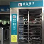 NGM車站梳狀單相入口門 只出不進單行通道擋閘