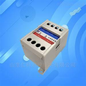 水浸传感器漏水检测报警器