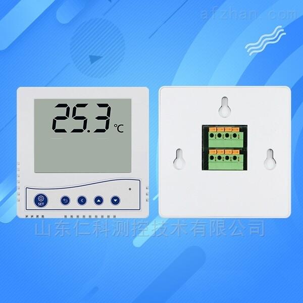 冷库温度传感器