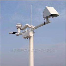 NJD雨雪能见度在线监测站