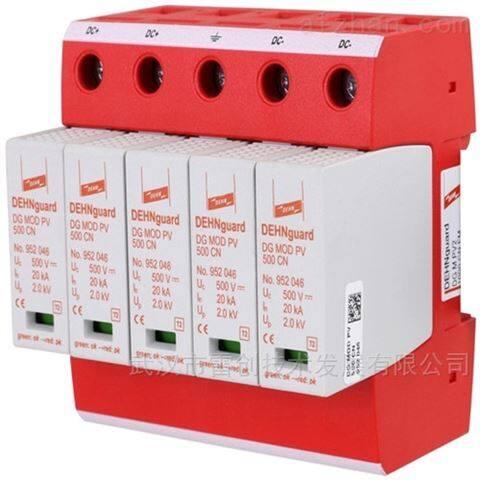 德国DEHN供应能量协调复合型电涌保护器