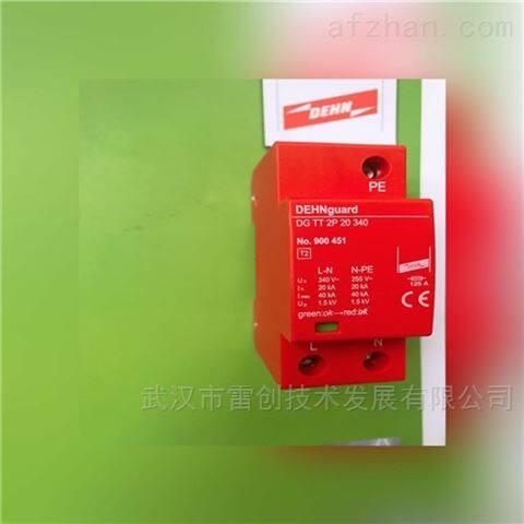 电涌保护器带遥信功能 TN系统德国DEHN代理