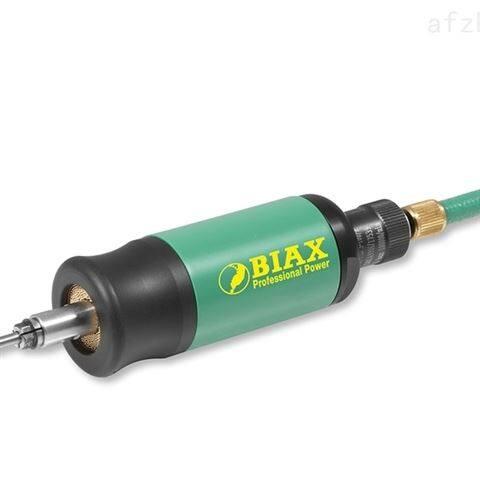BIAX无油主轴