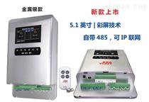 廣西桂林高壓脈沖電子圍欄主機