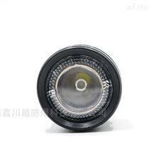 鑫川越-JW7510多功能袖珍電筒-廠家直銷