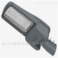 OPL-LD200-22欧普北斗星OPL-LD150-22/150W LED智慧路灯