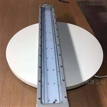 FGQ1263_LED免維護節能防爆支架燈