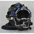 CDM-26国产重潜头盔