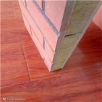 硅酸鈣板保溫裝飾一體板資料齊全荊門