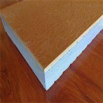 硅酸钙板外墙保温装饰一体板资料齐全日照