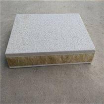 理石漆外墻保溫裝飾一體板廠家供應湖州