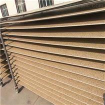 理石漆保溫裝飾一體板廠家價格延安