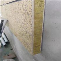 新型外墙装饰一体板厂家价格扬州