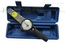脚手架扭力扳手扣件力矩钢管螺栓表盘式指针式扭矩带表扳手