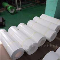 廠家直銷樓梯墊板 聚乙烯四氟板 PTFE板