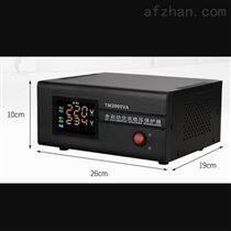 穩壓器  型號:SVC2-TM-2000VA