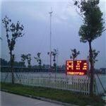 BYQL-QX自动气象站开发