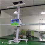 BYQL-AQMS化工厂微型站在线监测AQI六参数厂家直销