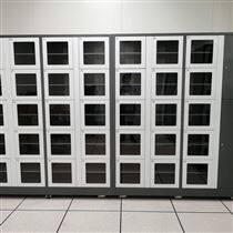 RFID智能儲柜