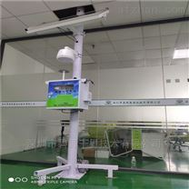 购买化工厂微型空气监测站送平台包安装