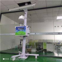 購買化工廠微型空氣監測站送平臺包安裝
