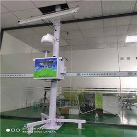 BYQL-AQMS购买化工厂微型空气监测站送平台包安装
