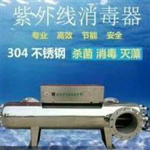 蘇州紫外線消毒器