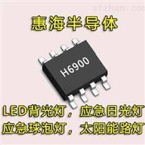 24V應急照明燈LED升壓恒流ICPWM調光