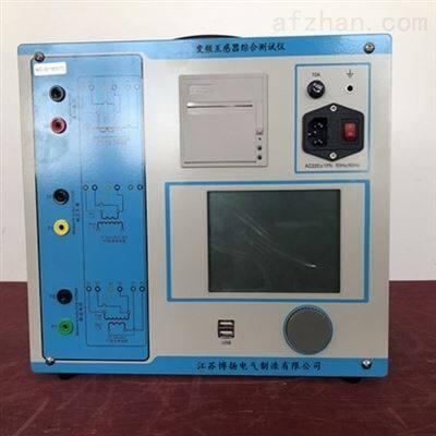 大功率互感器伏安特性检测仪