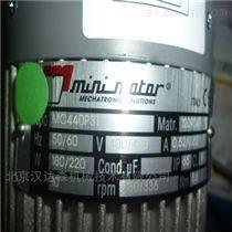 意大利Mini motor減速電機MCE系列
