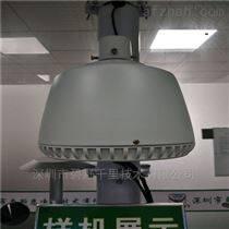 武漢化工廠太陽能版微型站在線監測