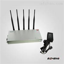 PL-50A手機信號屏蔽器