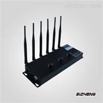 PL-50D手機信號屏蔽器