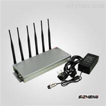 PL-60A手機信號屏蔽器