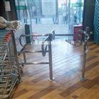 超市出入口单向门禁旋转闸