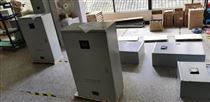 A型應急照明集中電源CCCF認證智能燈控模塊