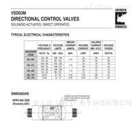 VSD05M-1A-GB-60L-BCONTINENTAL电磁阀原装进口