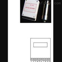 M170272紫外线火焰检测器   型号:XAZH-ZJ-102