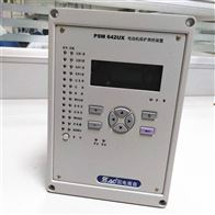 PSL-646U国电南自光纤差动保护装置