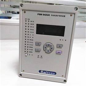 PST-645UX国电南自微机综保