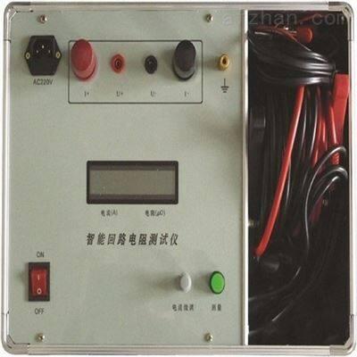智能型回路电阻测试仪保质保量
