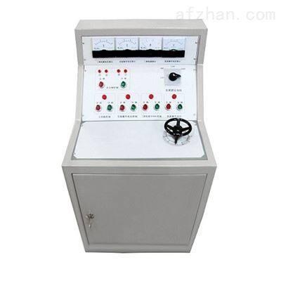 全智能高压开关通电试验台