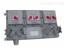 工地管廊便携式防爆检修配电箱插座箱直销
