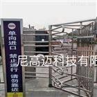安徽考场单向出口门 不锈钢旋转限行道闸