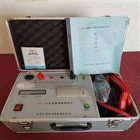 直销200A回路电阻测试仪